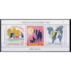 1985 Sweden ( SVERIGE) Mi.1351-53/B13 3,50 €