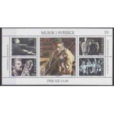 1983 Sweden ( SVERIGE) Mi.1253-57/B11 Muzica 4,50 €
