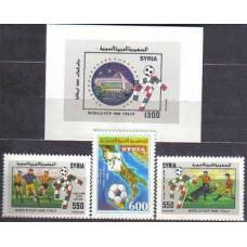 1990 Syria Michel 1785-87+B17b 1990 World championship on football of Italien 15.50 €