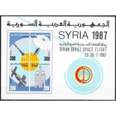 1987 Syria Mi.1682-85/B67 Soyuz TM3 15,00 €