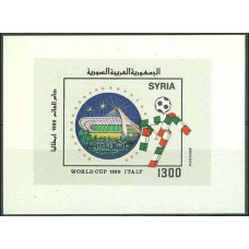 1990 Syria Mi.1788/B71b 1990 World championship on football of Italien 11,00