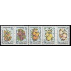 1975 Syria Mi.1300-304strip Fruit