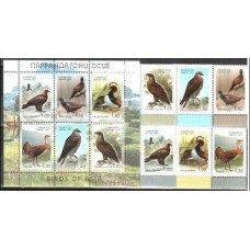 2007 Tadjikistan Mi.470-475+B48 Birds 12,00 €
