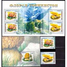 1999 Tadjikistan Mi.163-164+163-164/B17+165/B18 Mushrooms 6,50 €