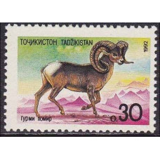 1992 Tadjikistan Mi.4 Fauna 0,60 €