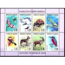 2003 Tadjikistan Mi.302-309KL Fauna 10,00 €