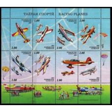 2003 Tadjikistan Mi.294-301KL Planes 10,00 €