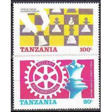 1986 Tanzania Michel 313-314 Chess 2.50 €