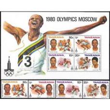 1980 Tanzania Michel 157-160+157-160/B8 1980 Olympiad Moskva 15.00 €