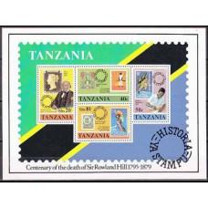 1979 Tanzania Michel 141-144/B20 Rowland Hill 5.50 €