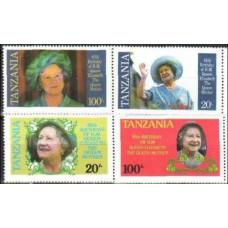 1985 Tanzania Mi.264-267** Elizabet II 1.40