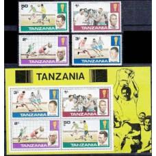 1978 Tanzania Mi.95-98+B11 1978 World championship on football of Argentina 7,50