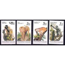 1982 Thailand Mi.1031-1034 Fauna 7.00 €