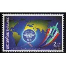 1994 Thailand Mi.1618 Planes 0,40