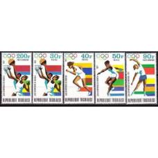 1972 Togo Michel 930-934 1972 Olympiad Munhen 6.50 €