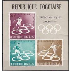1964 Togo Michel 437-9/B15b 1964 Olympiad Tokio 4.50 €