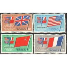 1960 Togo Mi.294-97* 1.90