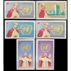 1966 Togo Mi.494-499b Paul VI 75,00 €