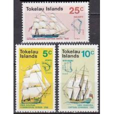 1970 Tokelau Mi.15-17 Ships with sails 12,00 €