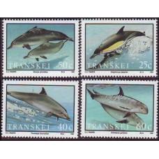 1991 Transkei Mi.267-270 Sea fauna 7,50