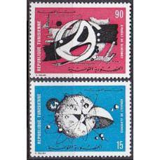 1971 Tunisia Mi.748-749 Planets / Orbits 1,40 €