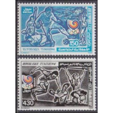 1988 Tunisia Mi.1174-1175 1988 Olympiad Seoul 2,20 €
