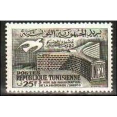 1958 Tunisia Mi.509** UNESCO 0.70