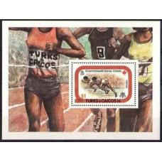 1978 Turks & Caicos Islands Mi.404/B12 Sport 2,60