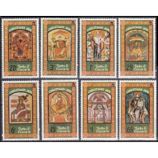 1979 Turks & Caicos Islands Mi.455-462 Christmas - 1979 4,60 €