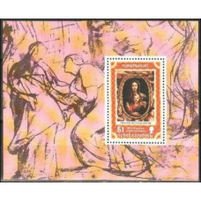 1977 Turks & Caicos Islands Mi.380/B8 Paintings 2,50 €