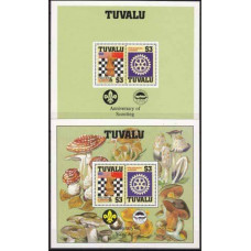 1986 Tuvalu Michel 354-355/B14+354-355/B14I Chess 44.50 €