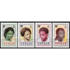 1979 Tuvalu Mi.112-115 1,50