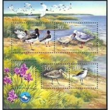 2002 Ukraine Mi.515-519/B37 Chornomorskyi Biospherical Reserve 2.50 €