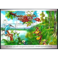 2003 Ukraine Mi.559-561/B39 Yavoriv Natural National Park 3.50 €