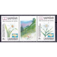 1996 Ukraine Mi.186-187strip Flowers 1,50 €