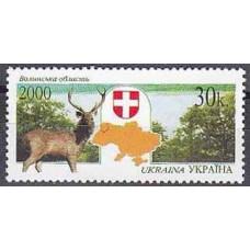 2000 Ukraine Michel 398 Fauna 0.50 €