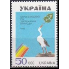 1995 Ukraine Mi.149 Nature protection 1,50 €