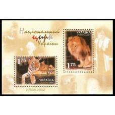 2002 Ukraine Mi.499-500/B35 Cats 4.00 €