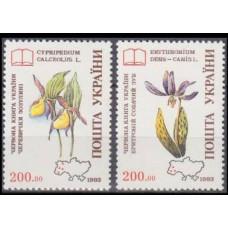 1994 Ukraine Mi.113-114 Flowers 1,50 €
