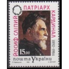 1993 Ukraine Mi.97 Patriarch Cardinal Joseph Slipyj 2,00 €