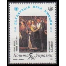 1993 Ukraine Mi.101 Ferdinand Georg Waldmüller 3,00 €