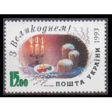1993 Ukraine Mi.100 Paintings