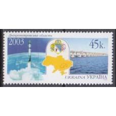 2003 Ukraine Mi.569 Rockets
