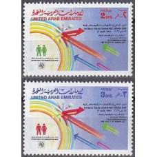 1991 United Arab Emirates Michel 329-330 UIT 5.00 €