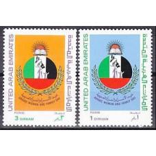 1986 United Arab Emirates Michel 192-193 6.00 €