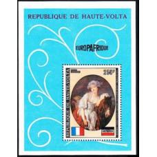 1973 Upper Volta(Haute-Volta) Mi.439/B12 Paintings 4,80 €