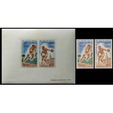 1972 Upper Volta(Haute-Volta) Mi.365-366+B5 1972 Olympic Munich 8,00 €