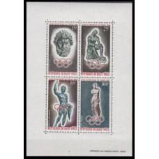 1964 Upper Volta(Haute-Volta) Mi.148-151/B1 1964 Olympics Tokyo 13,00 €