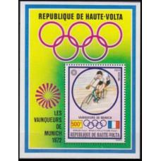 1972 Upper Volta(Haute-Volta) Mi.403/B7 1972 Olympics in Munich 10,00 €