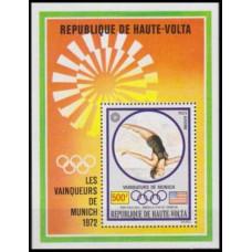 1972 Upper Volta(Haute-Volta) Mi.402/B6 1972 Olympics in Munich 10,00 €